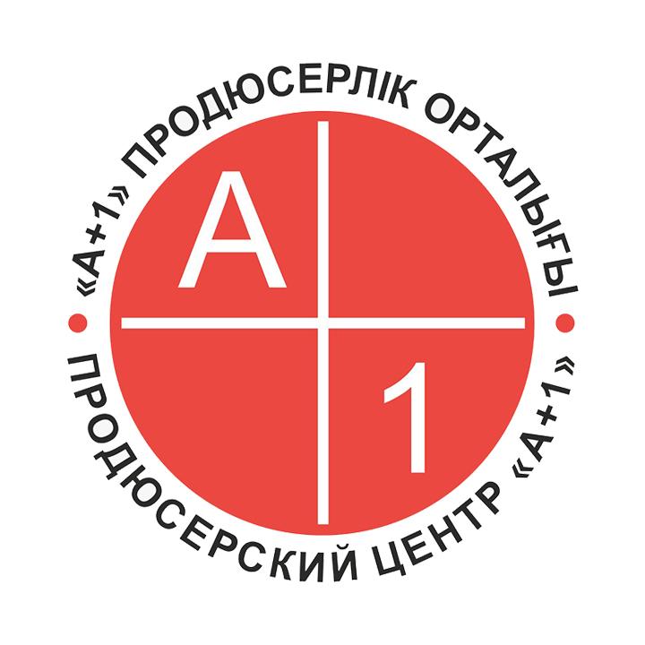 a+1 продюсерский центр