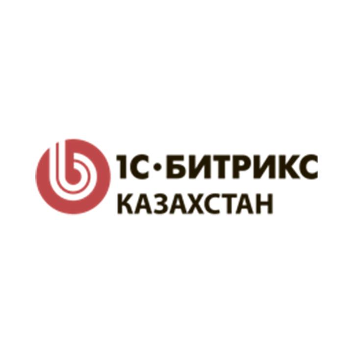 1с bitrix казахстан